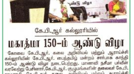 150 Years of Mahatma Gandhi _Malai Malar (Demo)