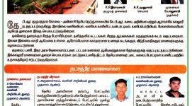 Natchathira Manavar Hindu tamil_0001 (Demo)
