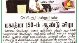 150 Years of Mahatma Gandhi _Malai Malar (Demo)