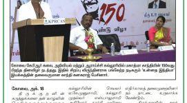 150 Years of Mahatma Gandhi_Pripagal 18.10.2019 (Demo)