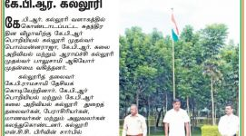 KPR Independenceday News in Covai Mail (Demo)
