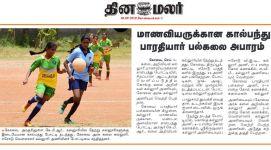 KPR Sports News in DMR Sp2 (Demo)