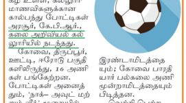 KPR Sports News in DMR (Demo)